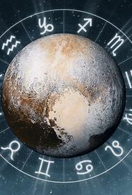 Астропсихолог: «бомба» Плутона - у каждого своя птица Феникс