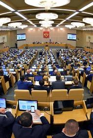 Депутат прокомментировала заявление о неравенстве женщин в Госдуме