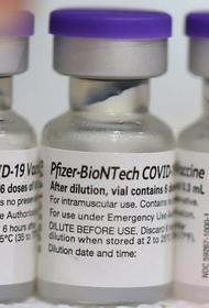 В Евросоюзе могут разрешить применение вакцины Pfizer для детей от пяти до одиннадцати лет