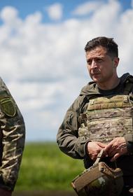 ТГ-канал «Легитимный»: Зеленский дал ВСУ указание готовиться к горячей фазе военного конфликта в Донбассе