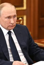 Путин поручил рассмотреть возможность увеличения туристического кешбэка за поездки на Дальний Восток