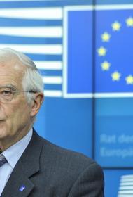 Боррель заявил, что в Евросоюзе считают повышение цен на энергоресурсы геополитической проблемой