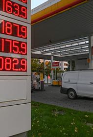 Forbes о газовом кризисе в ЕС: Европа сама нанесла себе удар, Россия этим пользуется, устроив «энергетический покер»