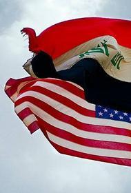 США и Иран могут столкнуться в войне в любой момент