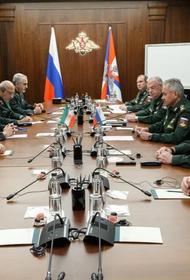 На встрече глав МО РФ и Генштаба ВС Ирана обсуждалось углубление военного сотрудничества двух стран