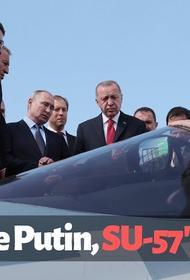Эрдоган ведет сложную игру с американским авиапромом
