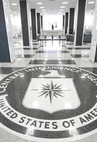 ЦРУ вербует китайцев для диверсий против родины
