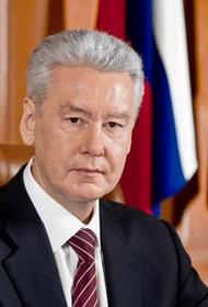 Москва введет «удаленку» для 30% сотрудников, включая лиц старше 60 лет и хроников