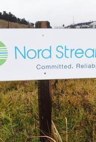 Постпред РФ при Евросоюзе Чижов заявил, что Германии поставили дедлайн по сертификации «Северного потока – 2»