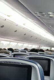 В Техасе самолет с 21 пассажиром на борту рассыпался на куски при взлете