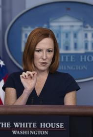 США призывают КНДР вступить в диалог с Вашингтоном без предварительных условий