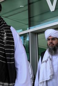 Талибы на встрече в Москве намерены попросить об экономической и политической поддержке