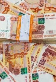 Правительство проинвестирует 5 млрд рублей в создание Национального центра физики и математики