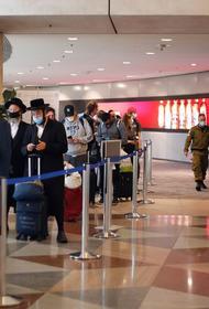 Израиль с 1 ноября может разрешить въезд туристам, привитым «Спутником V»