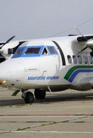 Жители северных районов Хабаровского края смогут покупать льготные авиабилеты онлайн