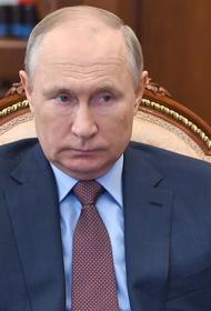 Путин заявил, что российские власти беспокоятся за вероятные последствия энергокризиса в Европе