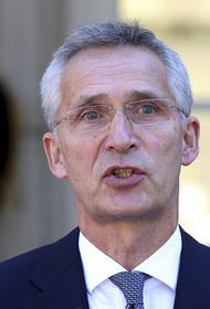 Столтенберг заявил, что решение РФ об остановке работы дипмиссий НАТО не способствует диалогу