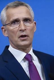 Генсек НАТО Столтенберг заявил, что альянс не намерен выводить оружие в космос
