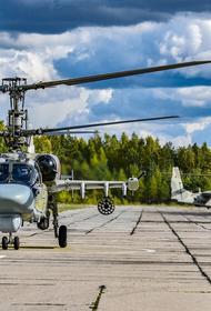 Сайт Avia.pro: военные США на бронемашинах «попытались прорваться» к российской базе на севере Сирии