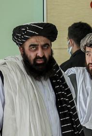 Талибов в рамках московского формата призвали создать инклюзивное правительство
