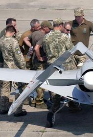 Avia.pro: ПВО ДНР не смогла оказать противодействия украинскому Bayraktar TB2, вошедшему в пространство республики