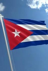 На Кубе будут ослаблены ограничения для туристов