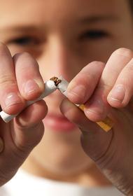 Финансовый консультант Алена Никитина рассказала, как отказ от курения поможет получить прибавку к пенсии