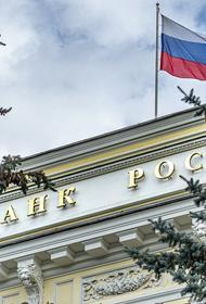 Эксперты ожидают в пятницу повышение ключевой ставки ЦБ России