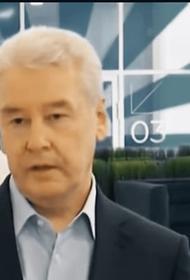 Собянин рассказал о переходе Москвы на зеленую энергетику