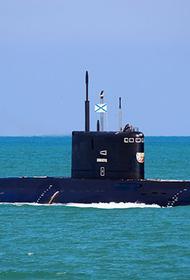 В Чёрном море ДЭПЛ «Великий Новгород» условно обстреляла «Калибрами» корабли условного противника