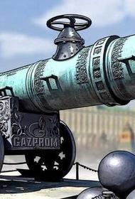 Что случится, если Газпром нарастит поставки газа