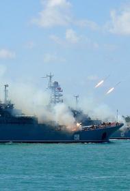 National Interest: в случае войны на Черном море Россия уничтожит флот НАТО в первые часы конфликта