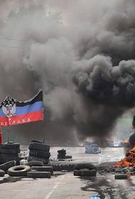 Украина обвиняет Россию в обострении ситуации на Донбассе