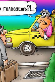 С 2010 года количество пассажиров такси выросло в 20 раз