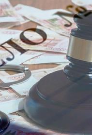 Завершено расследование уголовного дела о хищении 120 объектов недвижимости
