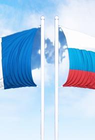Вас сюда не звали. Франция последовательно поддерживает всех противников России в бывшем СССР