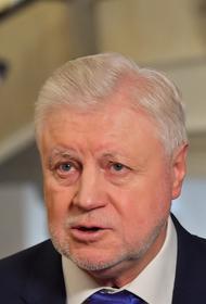 Миронов предложил главе Пенсионного фонда уйти в отставку