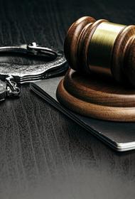 Экс-директора департамента Минпромторга признали виновным в получении взятки в размере 80 млн рублей