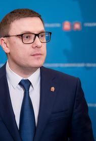 В Челябинской области вводятся новые антиковидные меры