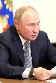 Президент РФ Владимир Путин заявил о наступлении в мире эпохи перемен