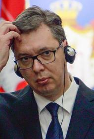 Президент Сербии Александр Вучич заявил, что Сербия не станет отказываться от угля, несмотря на давление Евросоюза