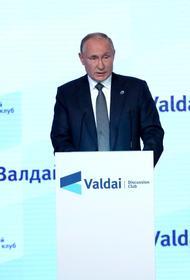 Путин: Военное присутствие НАТО на Украине создает угрозу для России