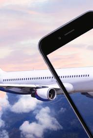 Теперь можно отследить маршрут полета самолета на телефоне