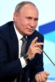 Путин назвал преимущества газопровода «Северный поток-2»