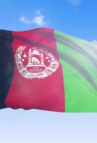 Каписа стала новым оплотом борьбы с терроризмом в Афганистане