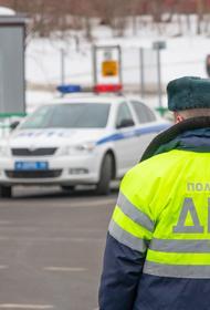 ГИБДД Краснодара проводит акцию