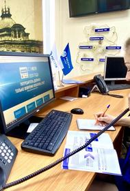 Краснодарские энергетики приняли почти 9 тысяч заявок на техприсоединение
