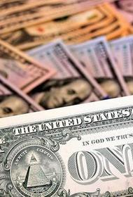 Юрий Твердохлеб прокомментировал падение курса доллара ниже 70 рублей