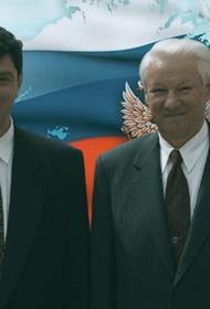 Бывший зять Ельцина рассказал о его ближайшем окружении