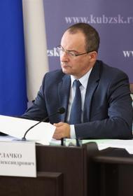 Инициативы ЗСК поддержали на конференции ЮРПА